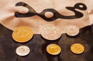 ışid altın para ışid dinarı işid altin para ışid altın dinar
