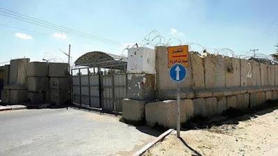 İsrail, Gazze'nin tek ticari sınır kapısı olan Kerm Ebu Salim'i kapatıyor.