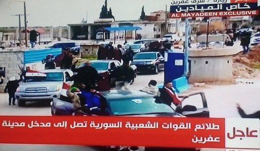 rejim milisleri