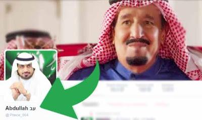 Prens Abdullah, Suudi Kralı Selman bin Abdülaziz el-Suud'un oğlu...