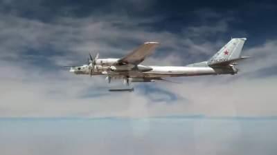 Rus Tu-95 stratejik bombardıman uçağı