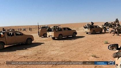 IŞİD savaşçıları 10 Ekim 2017 Humus Tedmur vilayetine bağlı Karyateyn