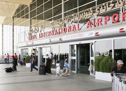 Kuzey-irak-erbil-havaalani