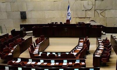 İsrail Parlamentosu, Filistinlilere idam cezası getirmeyi öngören tasarıyı oylayacak.