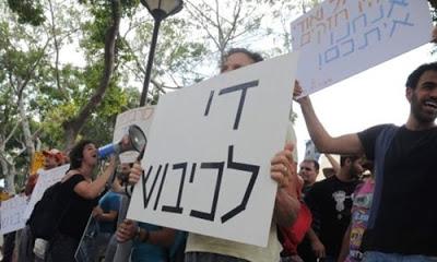 Başbakan Netanyahu'ya mektup gönderen İsrailli gençler, işgalin bir parçası olmayacaklarını ifade etti.