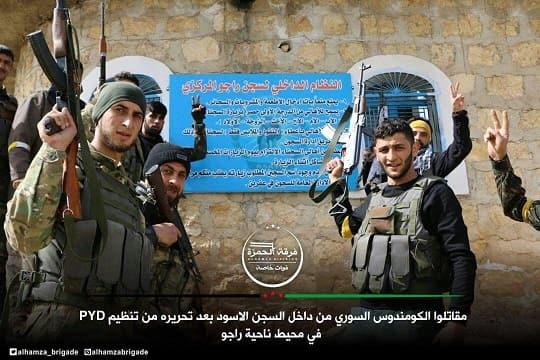 Afrin Racu-Kara Hapishane